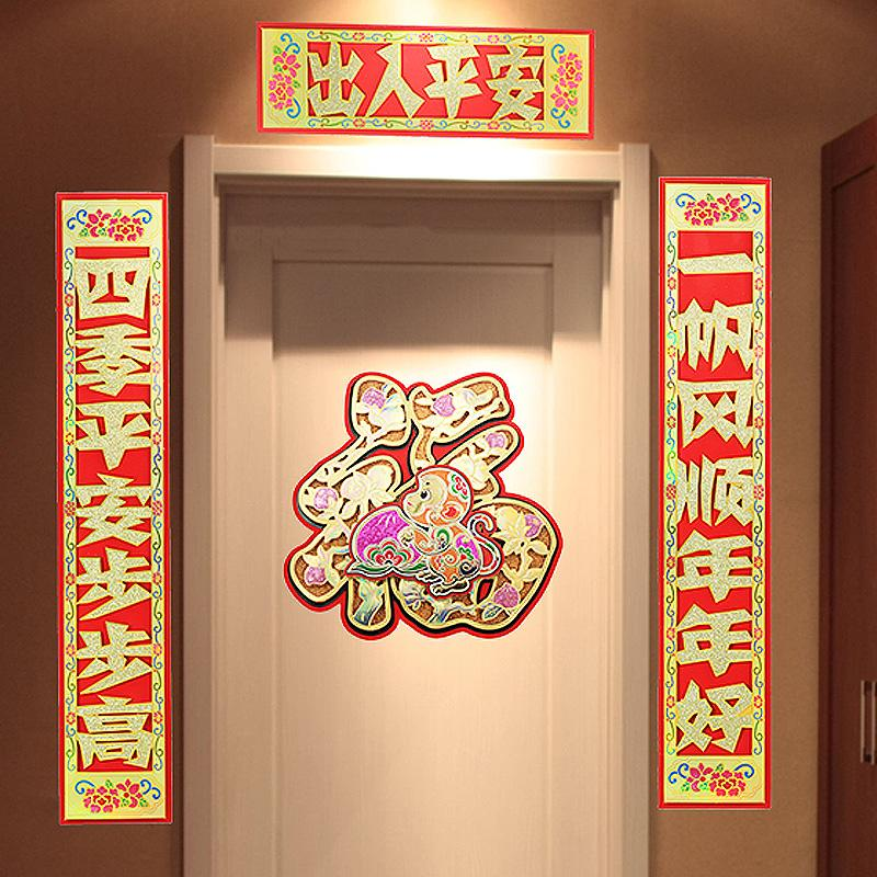 Doors And Windows Decorations In Chinese New Year | Careway