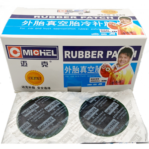 TUBELESS TIRE PATCH