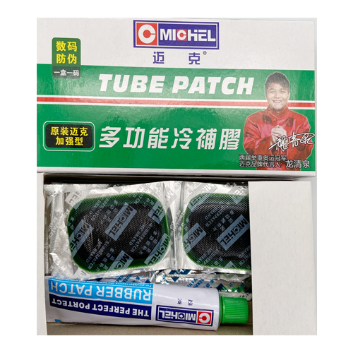 Michel tube patch